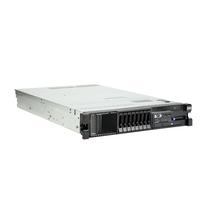 Servers - IBM x3650M2 Xeon QC E5530 **New Retail** - 794756G